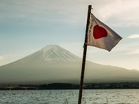 Mountain Flag Japan