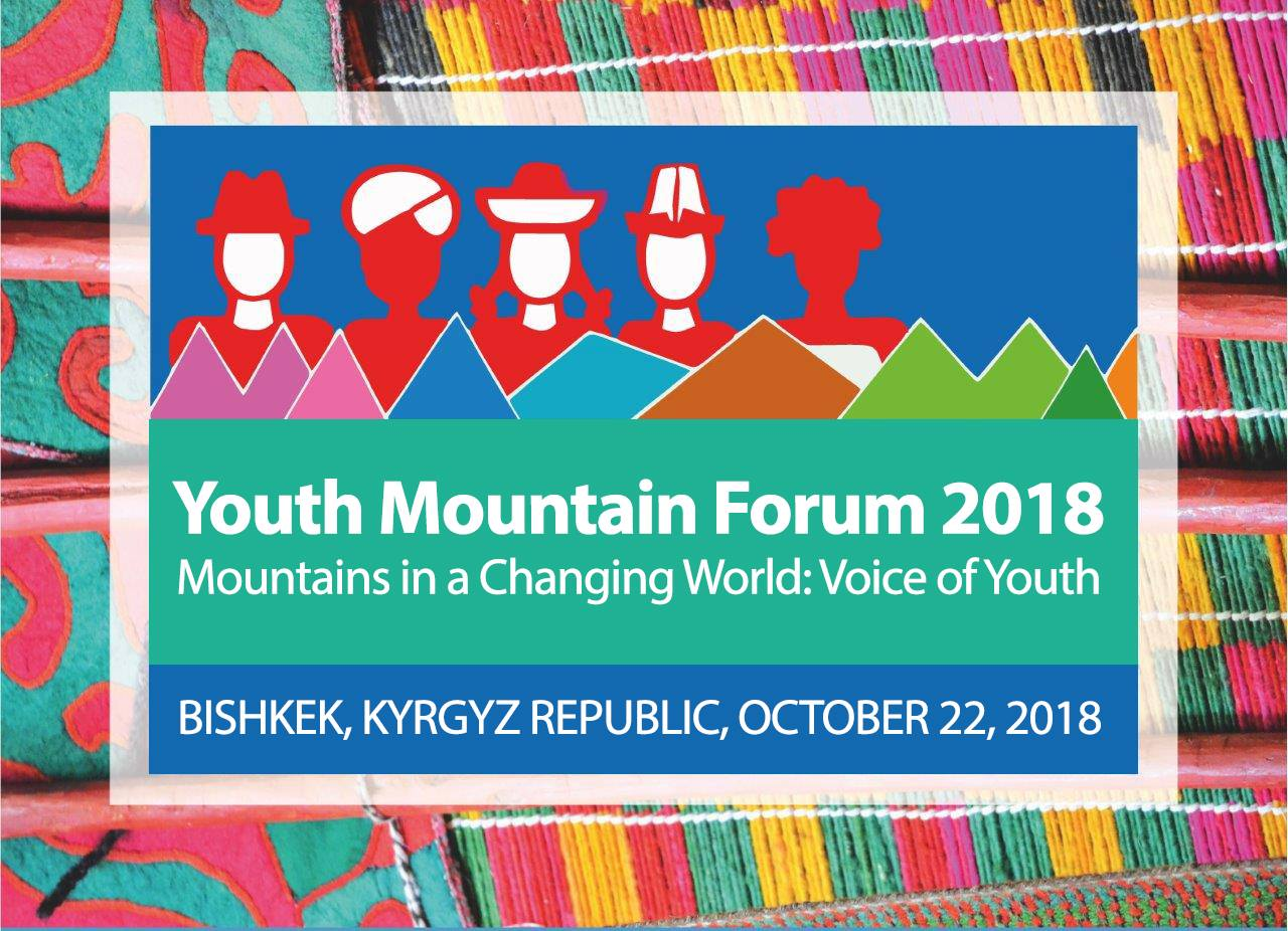 YouthMountainForum